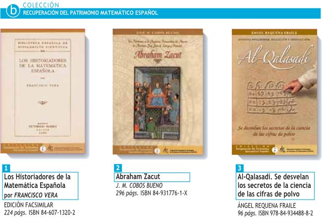 Recuperación del patrimonio matemático español